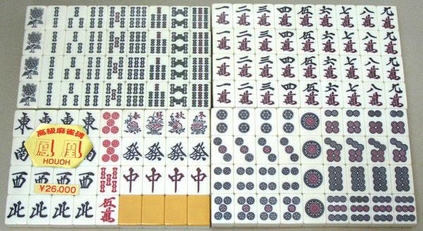 麻雀牌 鳳凰 牌画像