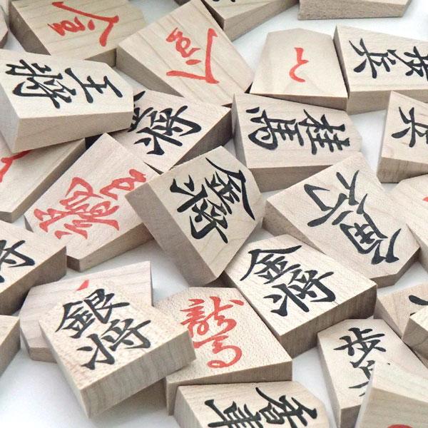 将棋駒 新発売の木製楓押し駒裏赤(四大書体の1番人気書体の菱湖)桐箱入り