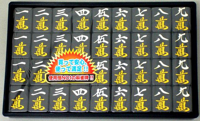麻雀牌 金龍 牌画像