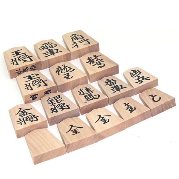 木製将棋駒 斧折特上彫 水無瀬書 晴月作 桐箱入り