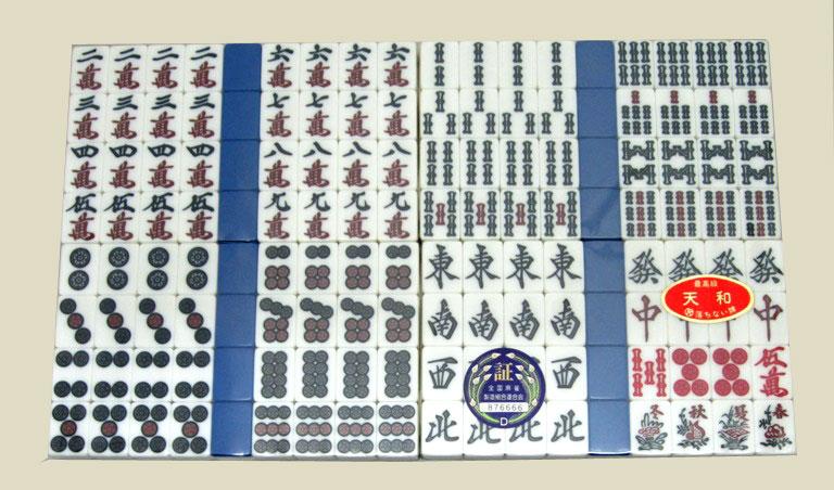 麻雀牌 天和(青) 牌画像